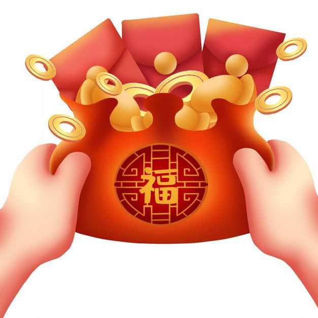 双手拿着福字红包新年春节送红包福袋544518免抠图片素材