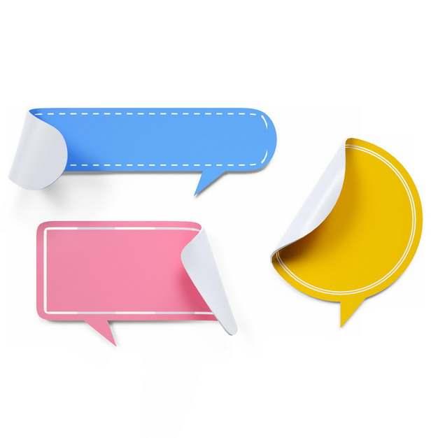 翘边风格的三款对话框贴纸499036png图片素材