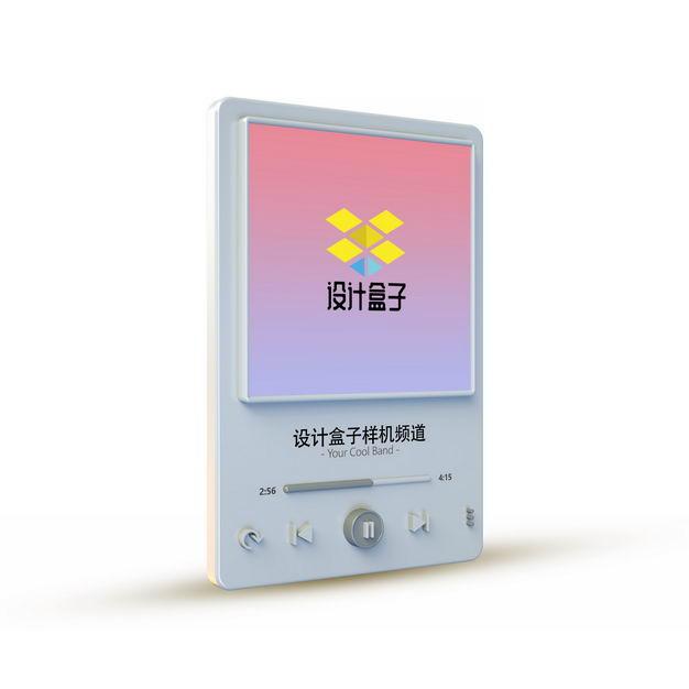 3D立体视频播放器显示样机侧视图977010PSD免抠图片素材 UI-第1张