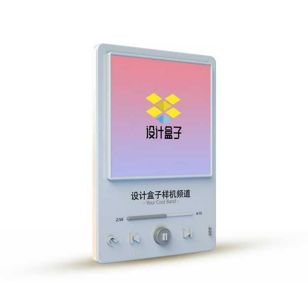 3D立体视频播放器显示样机侧视图977010PSD免抠图片素材