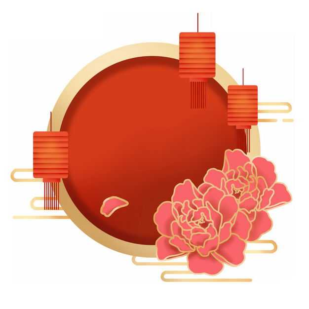 新年春节中国风圆形背景框和牡丹花灯笼装饰195619免抠图片素材