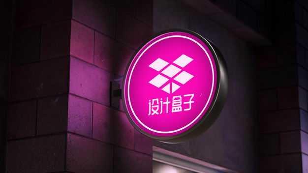 夜晚墙壁拐角处的圆形红色发光灯箱广告牌样机470316PSD免抠图片素材