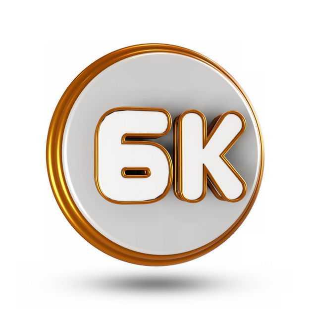 3D立体6K高清金色白色圆形按钮275384PSD免抠图片素材