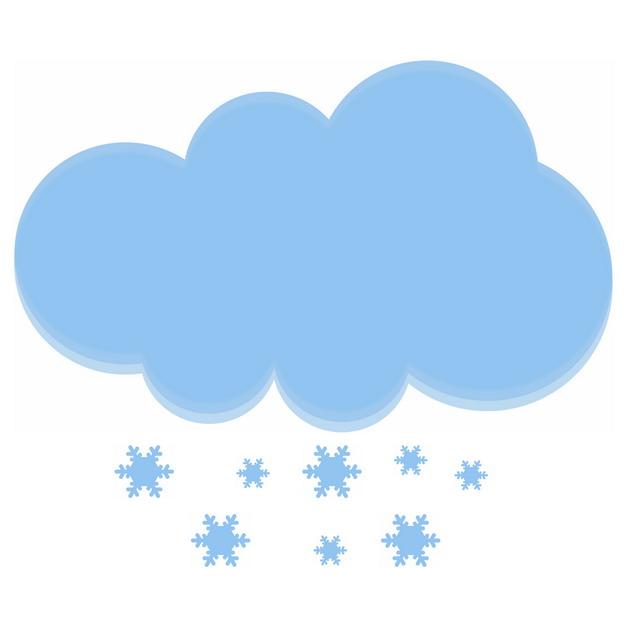 下雪天气预报蓝色文本框对话框987979PSD图片免抠素材 边框纹理-第1张