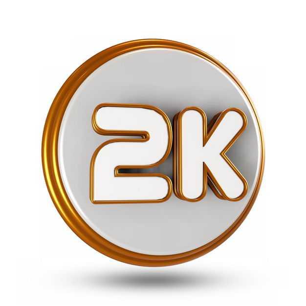 3D立体2K高清金色白色圆形按钮680526PSD免抠图片素材