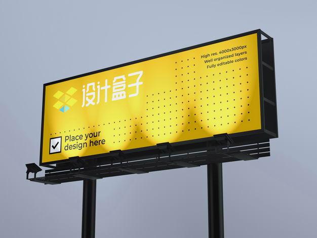 夜晚的高立柱广告牌显示样机435123PSD免抠图片素材 样机-第1张