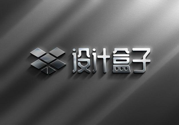 银色金属光泽3D立体logo字体样机522444免抠图片素材 样机-第1张
