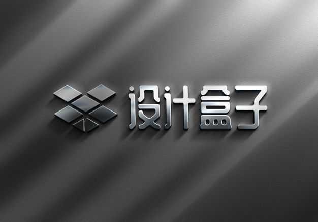 银色金属光泽3D立体logo字体样机522444免抠图片素材