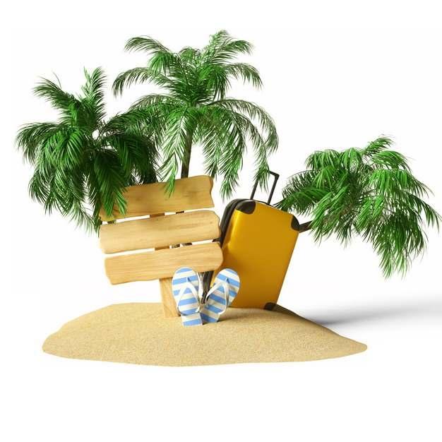 沙滩上的椰子树木牌行李箱和沙滩拖鞋等热带旅游285467png图片素材