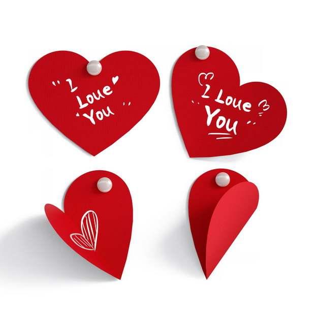 四款图钉订着的红心折纸贴纸822864png图片素材