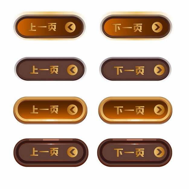 八款棕色复古风格下一页游戏电子书按钮182637png图片素材