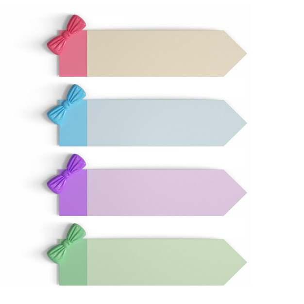 四款红色蓝色紫色绿色蝴蝶结标签纸902567png图片素材