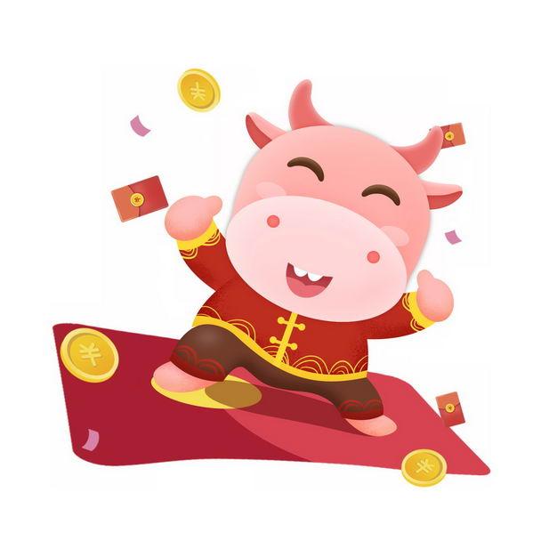 2021年牛年新年春节卡通牛踩着红包885025免抠图片素材 节日素材-第1张