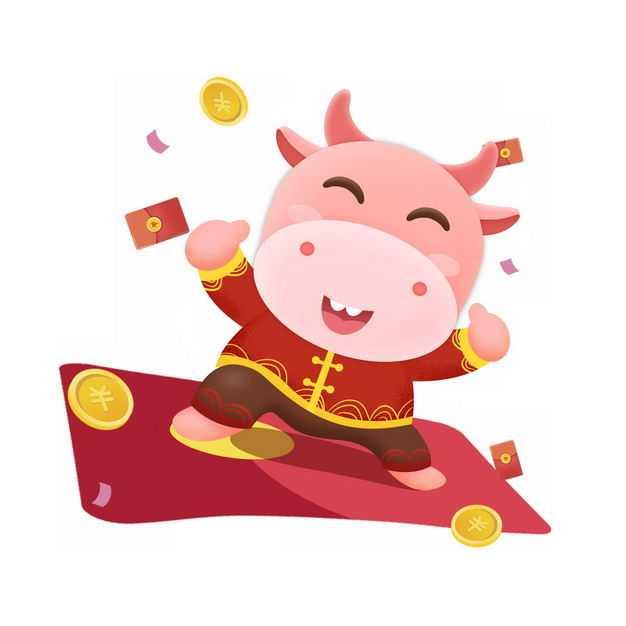 2021年牛年新年春节卡通牛踩着红包885025免抠图片素材