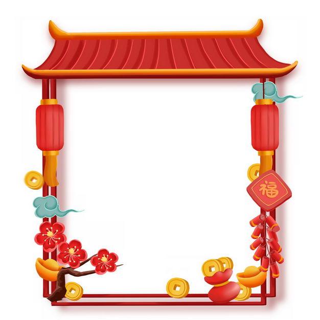 中国风新年春节门楼装饰边框684348免抠图片素材