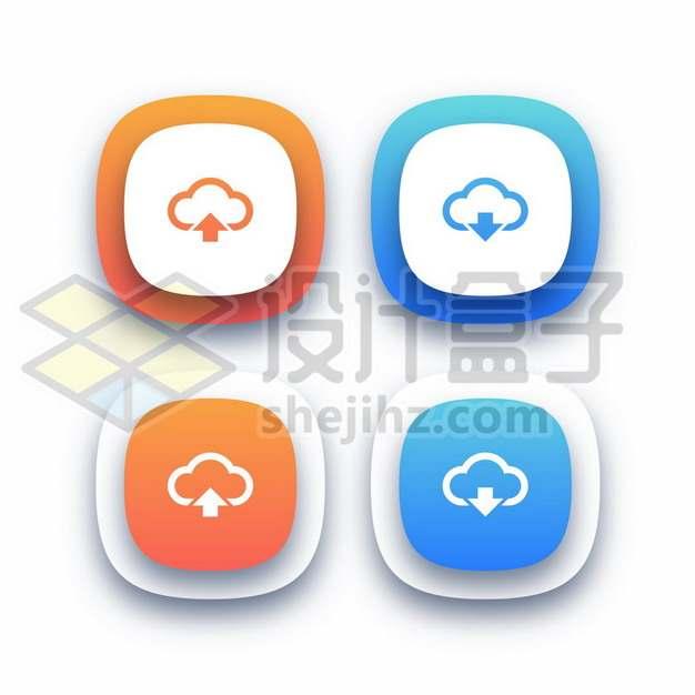 网络上传和下载网页图标圆角按钮315550图片素材