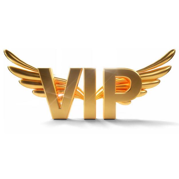 3D立体金色C4D风格VIP艺术字体和金色翅膀9538332png图片免抠素材 电商元素-第1张