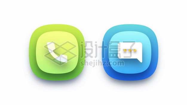两款绿色和蓝色电话短信图标439321图片素材