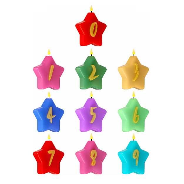 3D立体风格卡通五角星造型的生日蜡烛466955png图片素材