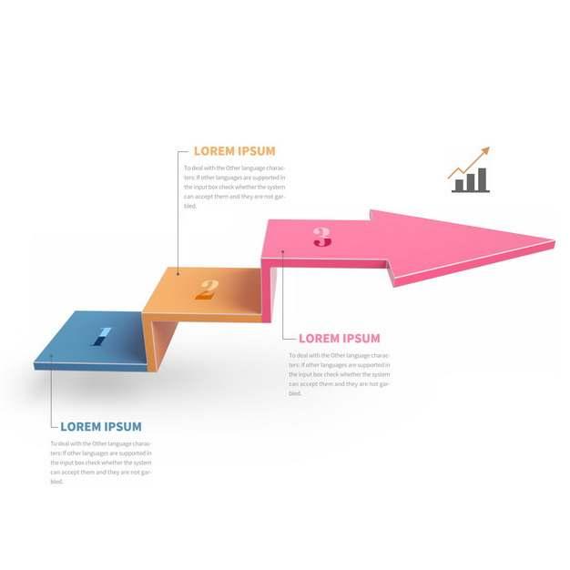 3D立体彩色台阶箭头PPT信息图表976177png图片免抠素材