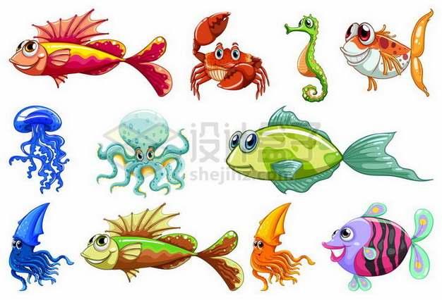 旗鱼螃蟹海马水母章鱼乌贼等卡通海洋鱼类233571png矢量图片素材
