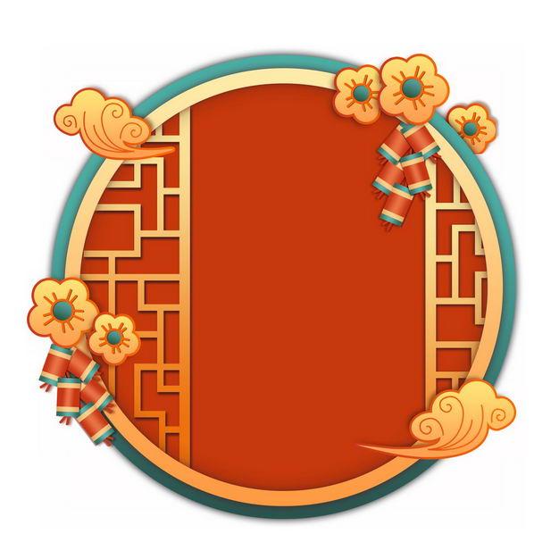 新年春节中国风窗格祥云鞭炮和梅花图案508887免抠图片素材
