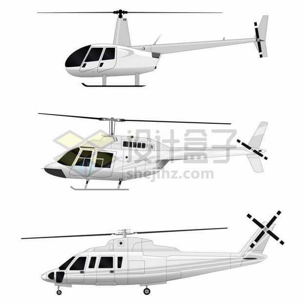 三款白色直升机6345457png图片免抠素材