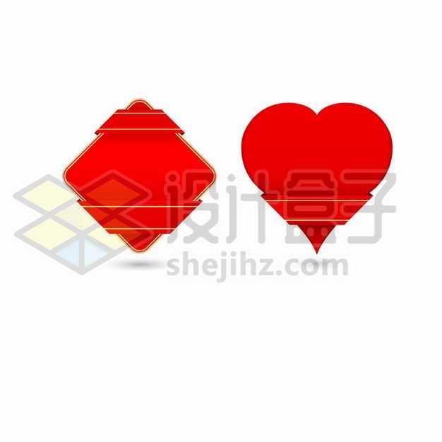 红色四边形和红心标题框文本框6263570png图片免抠素材