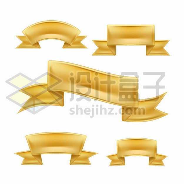 五款金色标题框彩带装饰1315729png图片免抠素材