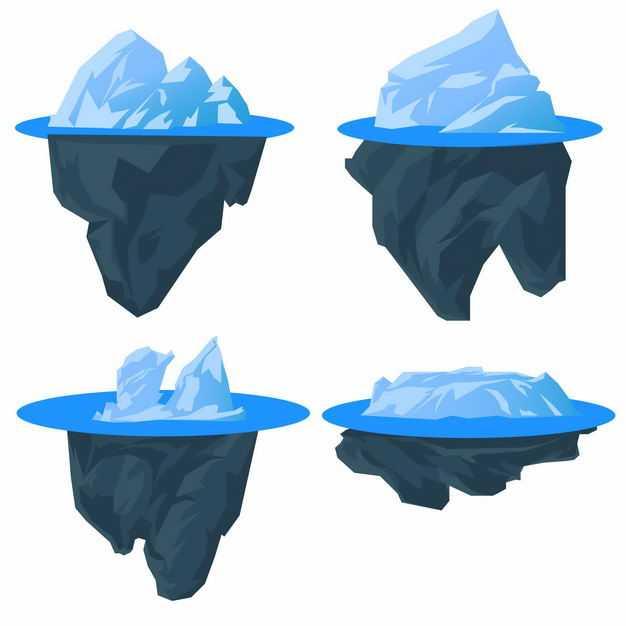 四款南极北极冰山浮冰水面和水下部分9031632EPS图片免抠素材