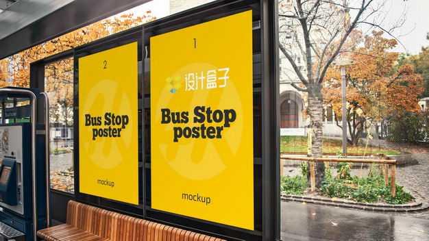 公交站台月台街边滚动灯箱广告显示样机6916950PSD图片素材