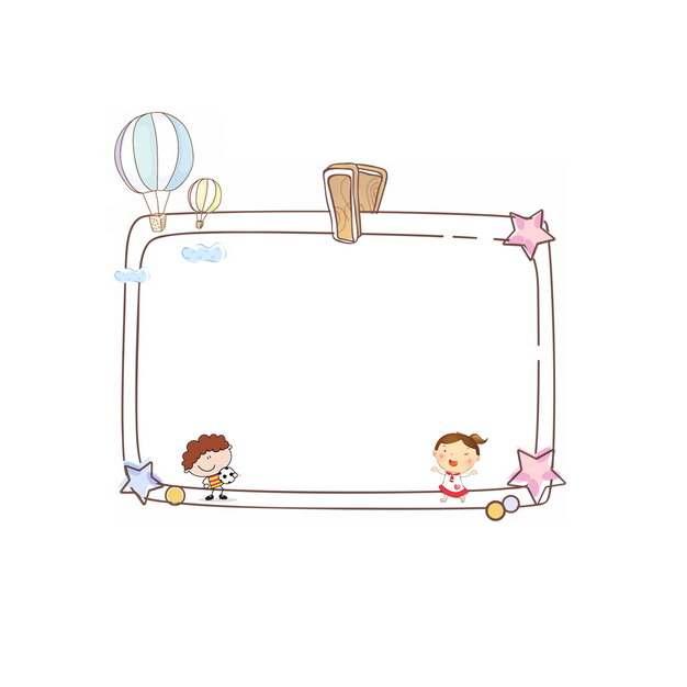 手绘气球五角星卡通小朋友六一儿童节边框739858PSD图片免抠素材