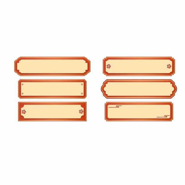 六款红色边框新年春节标题框信息框2936262矢量图片免抠素材