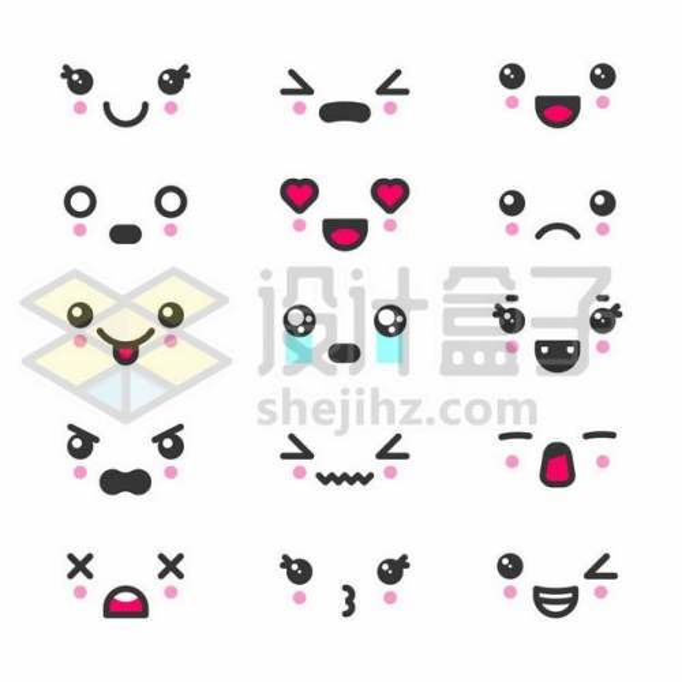 十五款超可爱的卡通脸部表情二次元漫画脸1287845png图片免抠素材