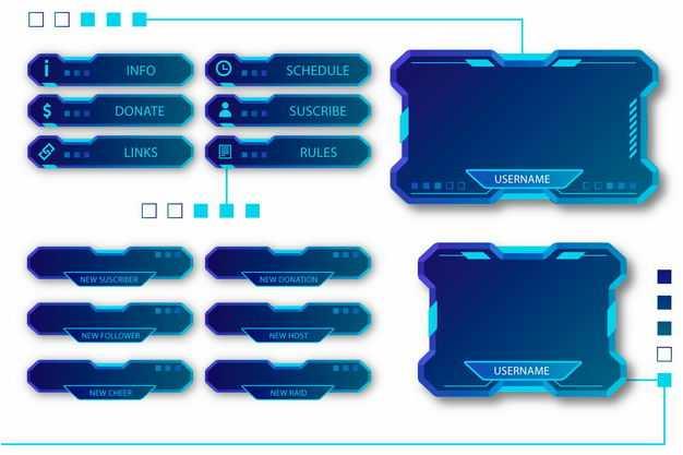 各种科幻科技风格蓝色文本框边框4481714png图片免抠素材