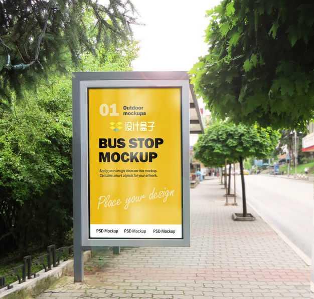 公交站台月台街边灯箱广告显示样机1549462PSD图片素材