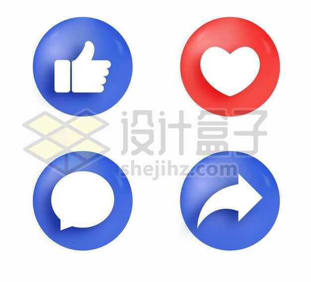 紫色点赞留言和分享按钮以及红色收藏喜欢按钮4853276png图片免抠素材