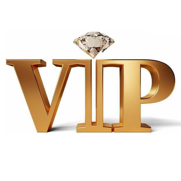 3D立体金色VIP艺术字体和钻石3382503png图片免抠素材