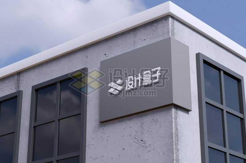 大楼转角处的企业公司logo样机9607830图片素材