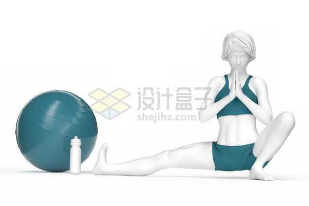 3D立体瑜伽垫上双手合十拉伸腿部瑜伽动作瑜伽姿势瑜伽球人体模型1266444图片免抠素材