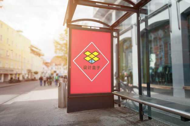 公交站台月台街边灯箱广告显示样机6153171PSD图片素材