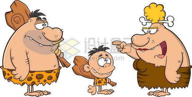 三个超可爱的卡通原始人一家三口7025143png图片免抠素材 人物素材-第1张