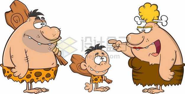 三个超可爱的卡通原始人一家三口7025143png图片免抠素材