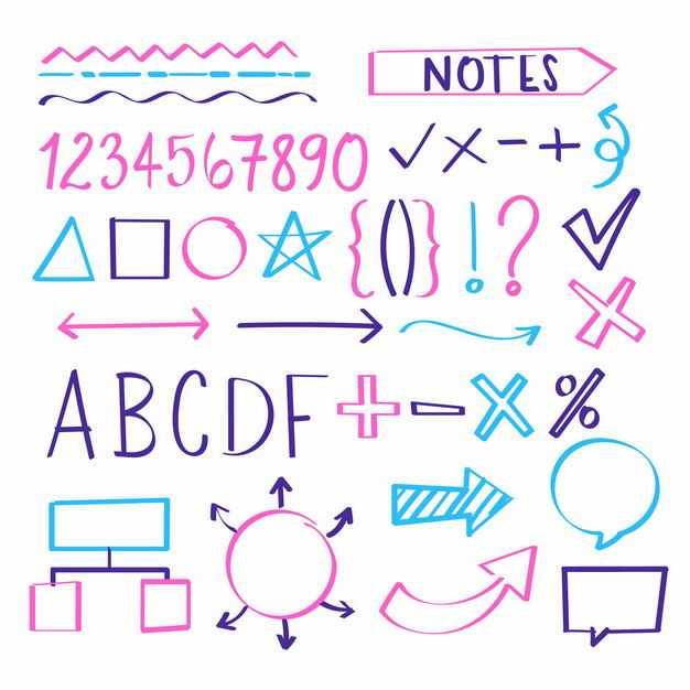手绘风格思维导图字母数字箭头等涂鸦符号8064531png图片免抠素材