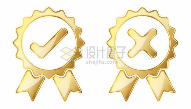 金色对号和错号标签勋章9279374png图片免抠素材