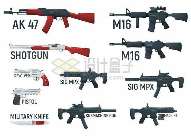 AK47自动步枪M16步枪散弹枪冲锋枪手枪匕首等轻武器8077091png图片免抠素材