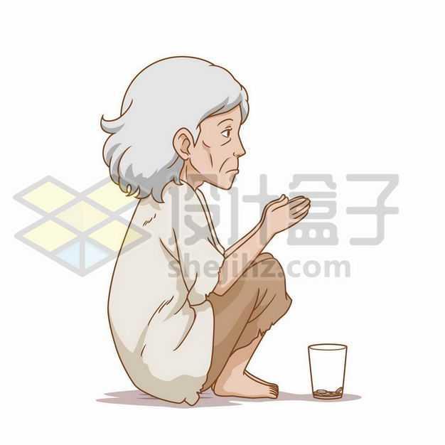可怜的乞丐正在乞讨要饭手绘插画2516132png图片免抠素材