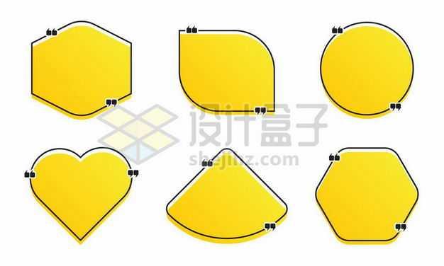 六款线条双引号引用黄色对话框文本框信息框4388964png图片免抠素材