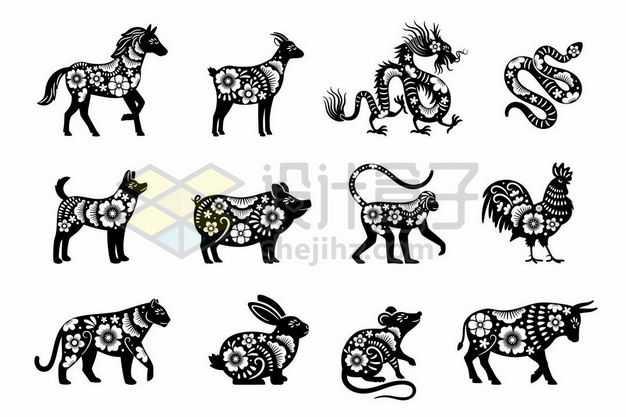 黑色剪纸风格中国传统十二生肖图案9859387png图片免抠素材