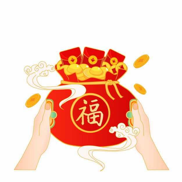 中国风双手捧着的新年春节福袋和红包元宝等3415842矢量图片免抠素材